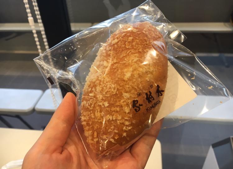 【劇場グルメ】平成最後の年末は、劇団☆新感線でぐるぐる回る!ここでしか買えない木村屋の絶品パンをご紹介♡_5