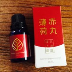 生活が潤い、綺麗になる、アレルギーを克服する。日本唯一の原種の薄荷オイル!