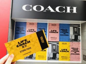 【LIFE COACH 東京】まるでお祭り♪NY×日本のインタラクティブな体験型イベントへ♡