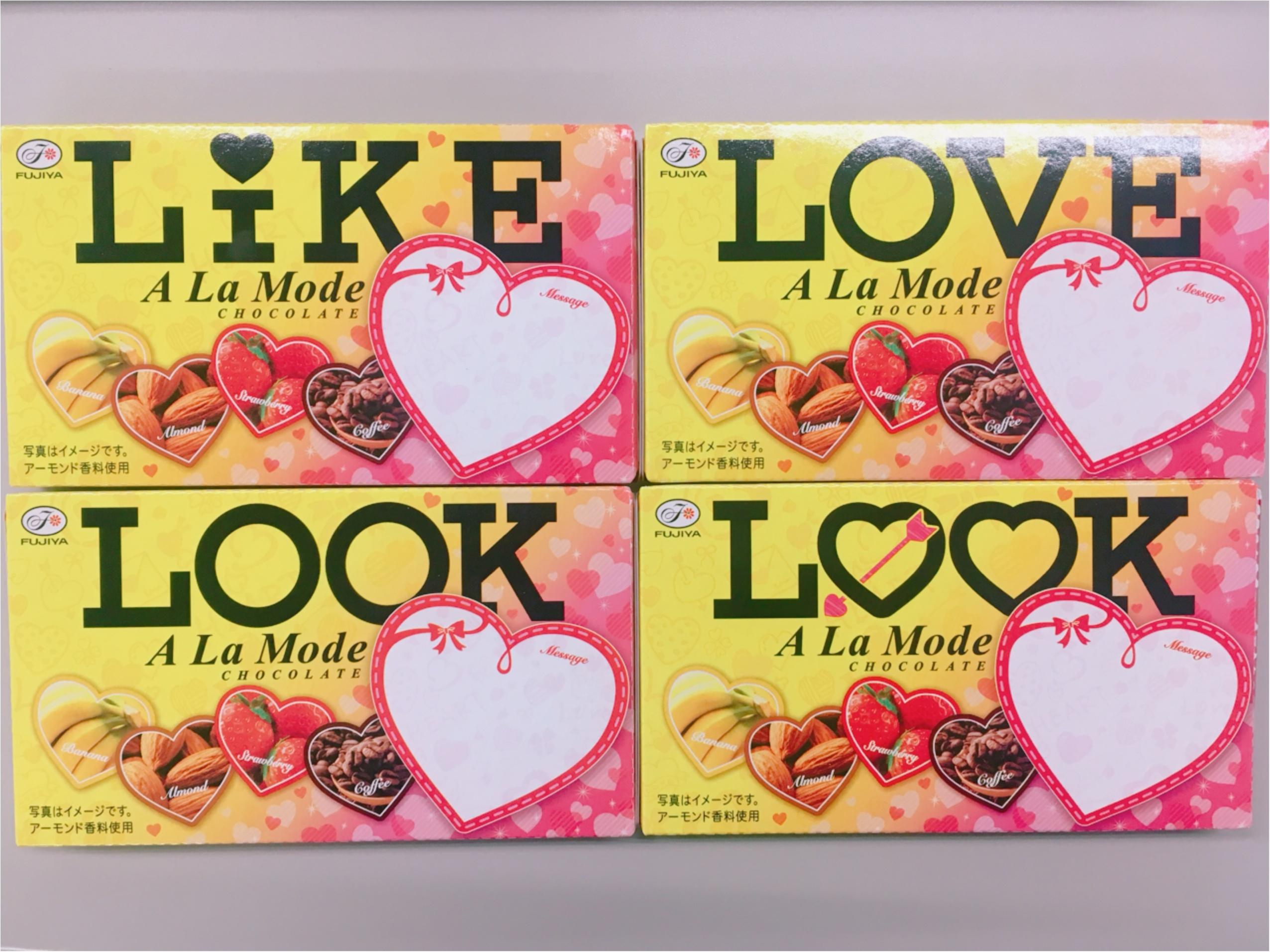 今年のバレンタインチョコレート、何あげるか決めた?私が見つけたコレ、かわいい!のチョコ♡_1