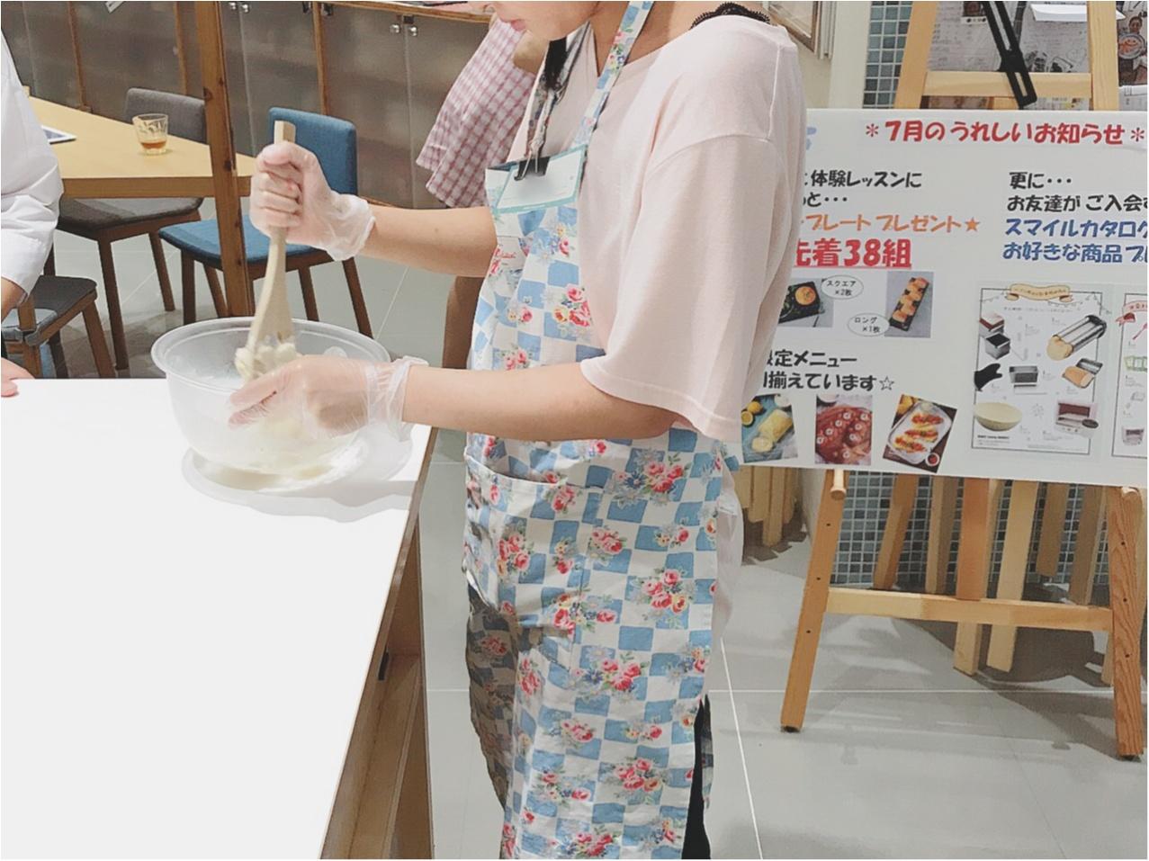 お料理教室体験★SNS映え◎かわいいキューブパンを作りました!-本日のモアハピ女子会-_3
