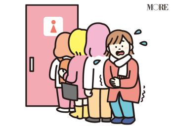 """膀胱炎、尿モレ、頻尿etc. 20代女子にも多い""""小""""にまつわる不快感や疑問にお答えします!【デリケートゾーンの話第四夜】"""