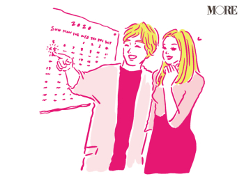 婚姻届の提出は11月が多い!?  証人は誰? 本籍地はどこ? 婚姻届にまつわるリアルデータ、教えます【20代結婚エピソード】
