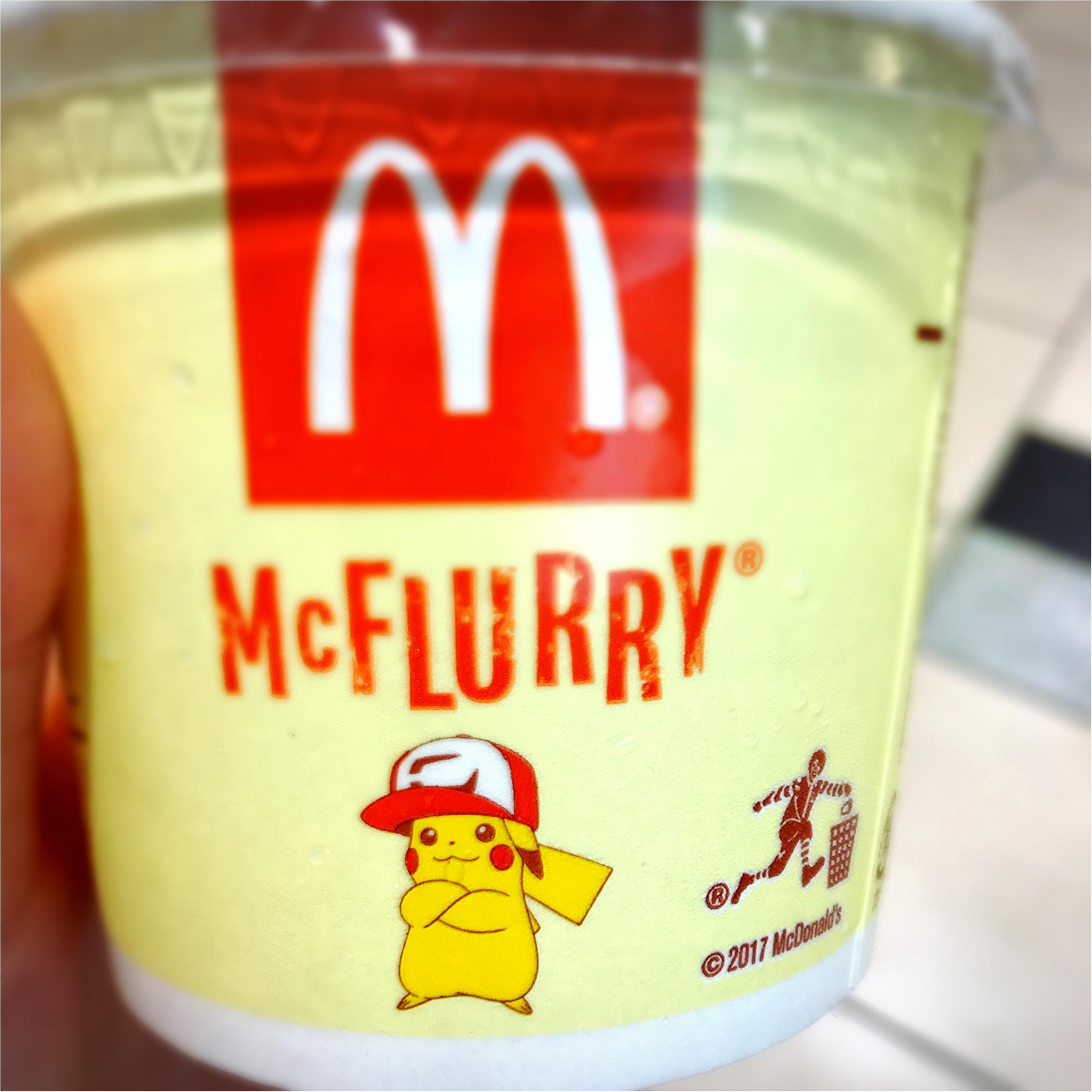 全6種類の可愛すぎるカップ♡《マックフルーリー ピカチュウのチョコバナナ》が新発売!_3