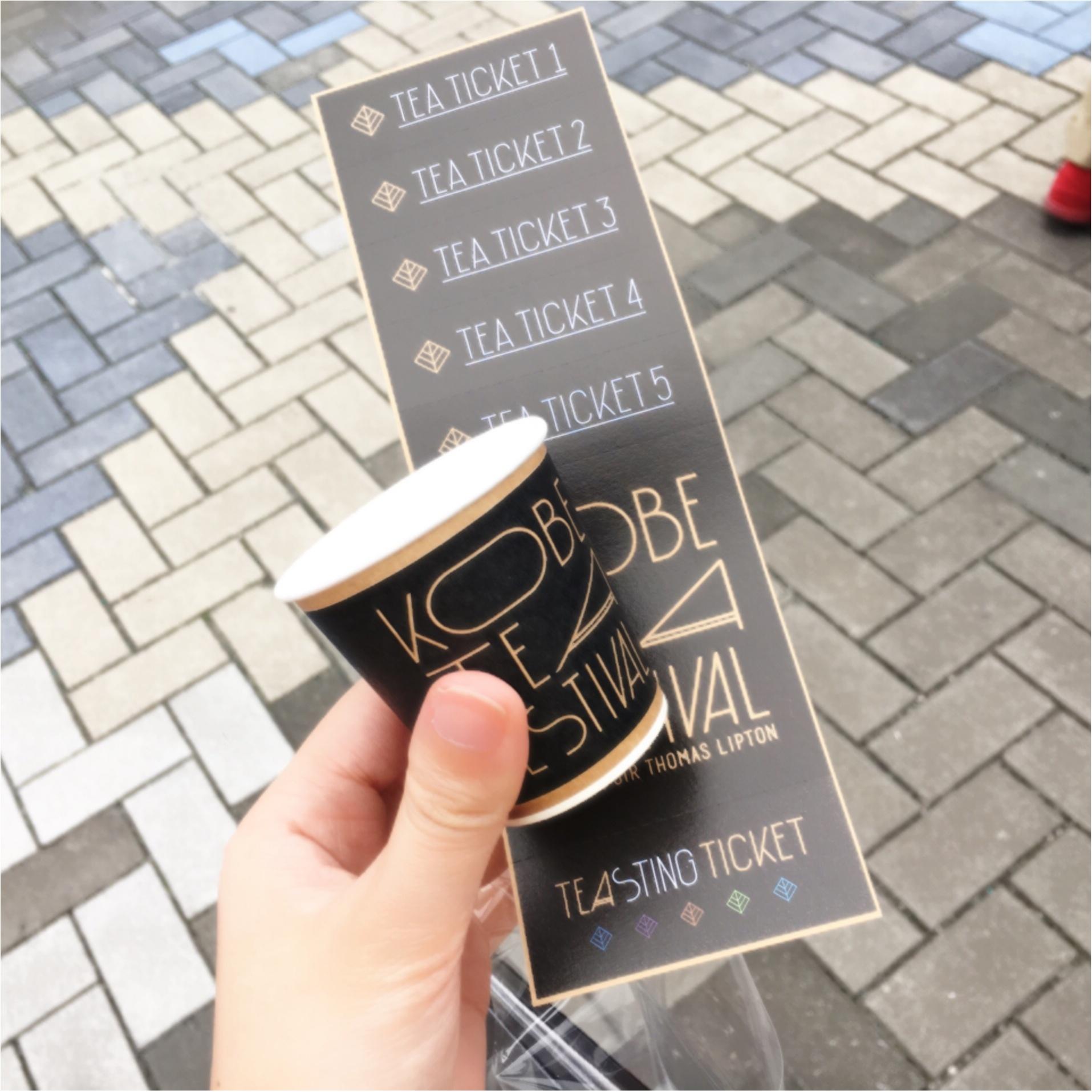 """紅茶を飲み比べ!神戸の""""TEASTING""""イベントに参加してみた♡_5"""
