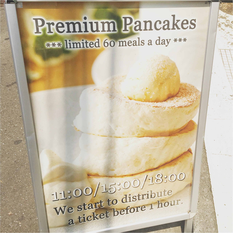 【パンケーキ】1日3回各回20食限定!ぷるっ。ふわっ。大人気『gram』に土曜朝一で並んできました♩_2