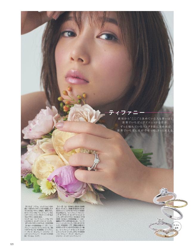 愛をこめてウェディングリングと花束を――(2)