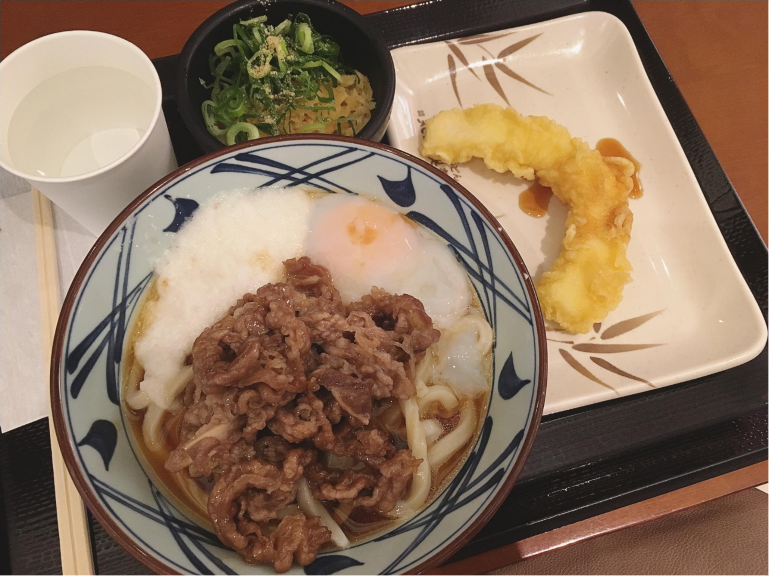 【6/8まで!】丸亀製麺牛とろ玉うどんが半額になる条件とは?_1