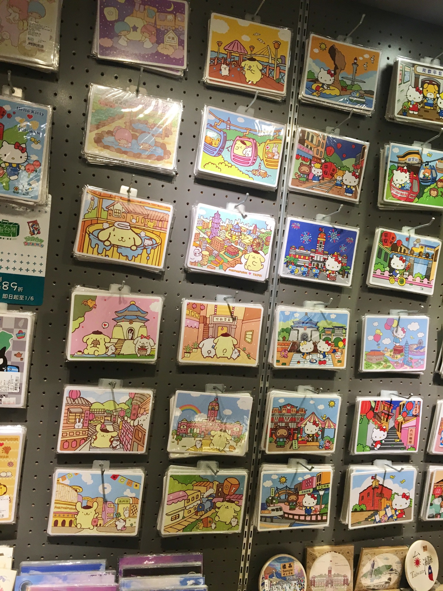 《台湾女子旅》▽・ω・▽ご当地サンリオ・ポムポムプリングッズをゲットしよう!!_3