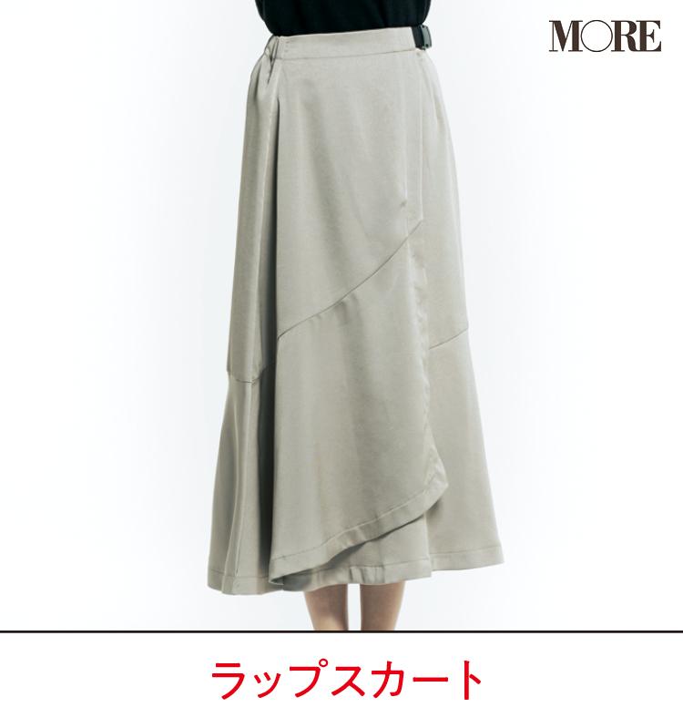 春スカート、いちばんきれいに見える靴はどれだ!? 全部はいてみました選手権☆記事Photo Gallery_1_21
