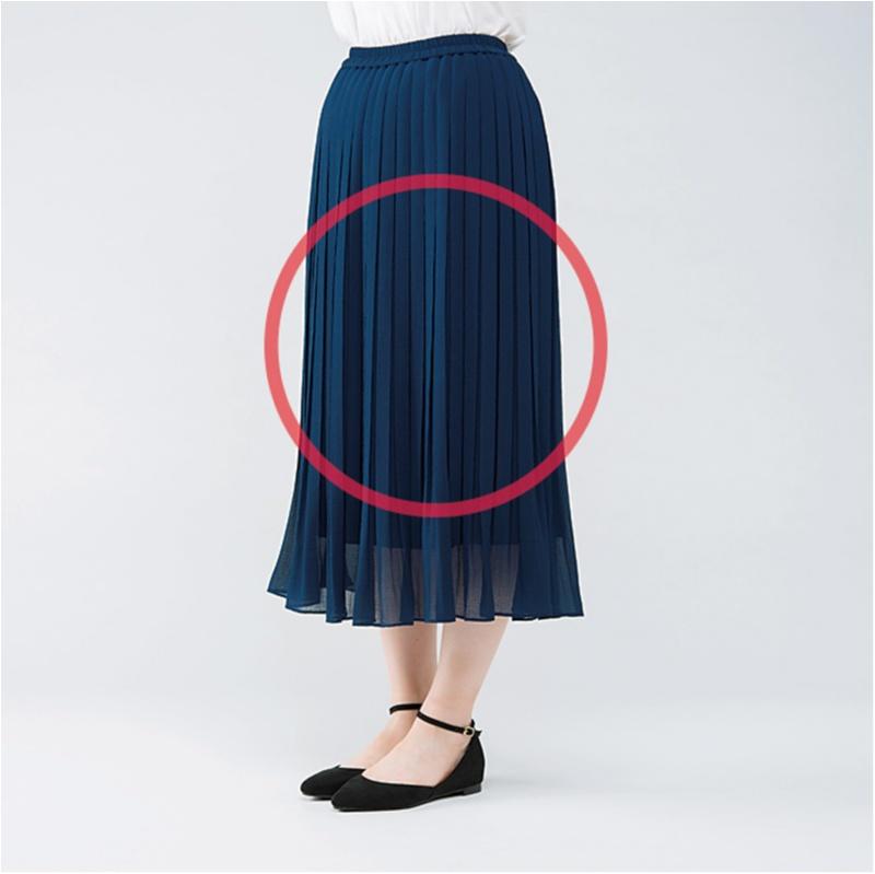 徹底検証!【スカート×フラット靴】のOKバランス・NGバランス_4_4