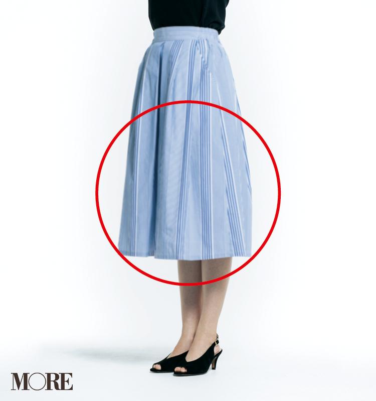 春スカート、いちばんきれいに見える靴はどれだ!? 全部はいてみました選手権☆記事Photo Gallery_1_10