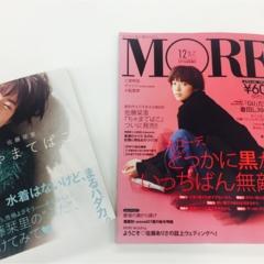 読めば笑顔に☆佐藤栞里 初のライフスタイルBOOK『ちゃまてばこ』、ついに発売です!