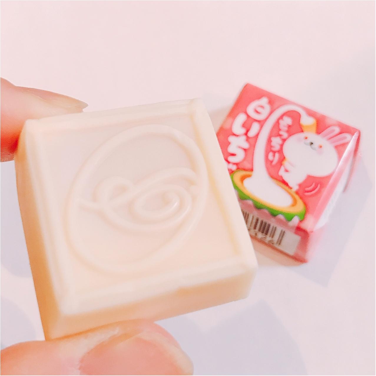 """幻の白いちご""""雪うさぎ""""使用♡ チロルチョコ《もっちり白いちご》がおいしすぎっ!_2"""