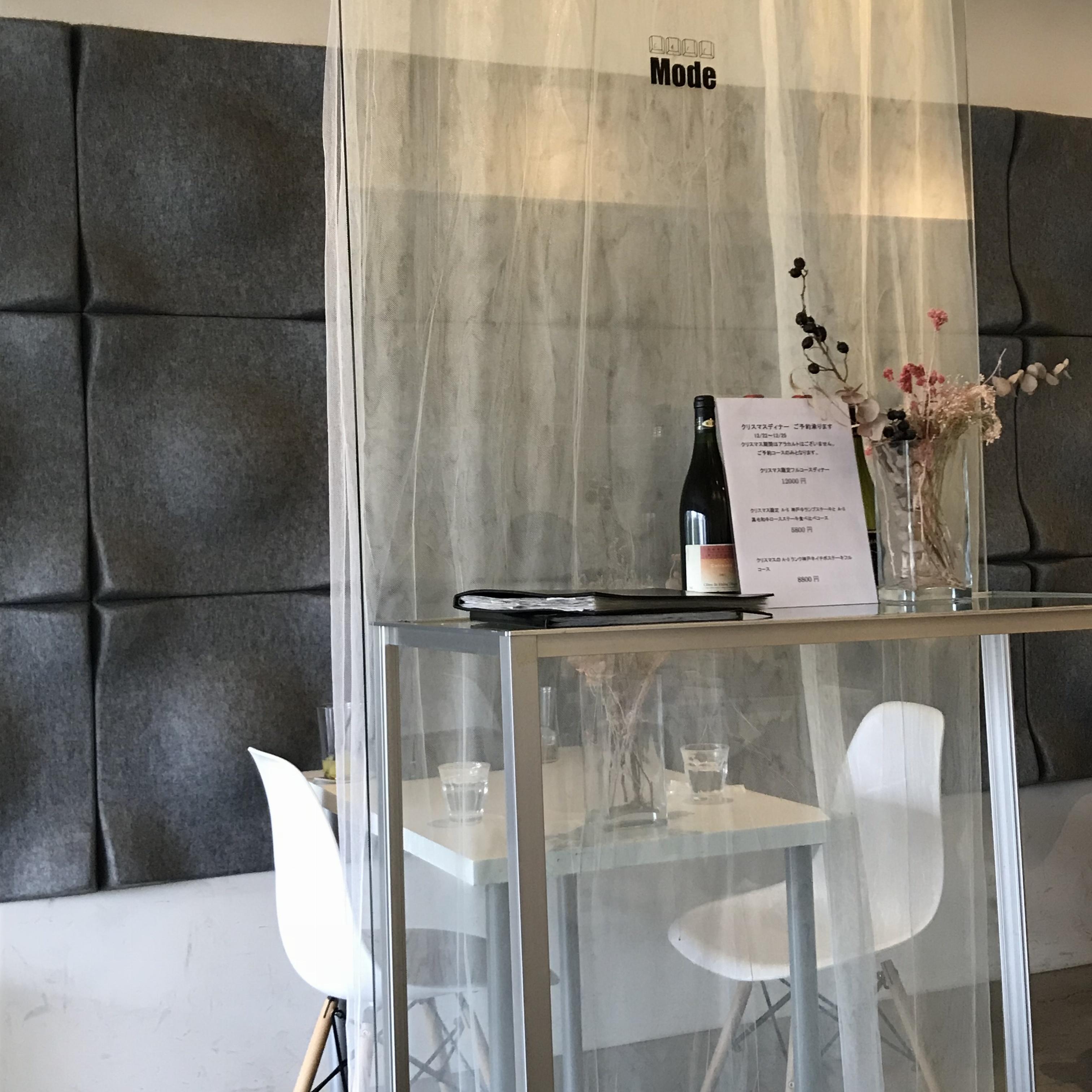 大阪のカフェは四ツ橋堀江エリアがおすすめです❤︎_2