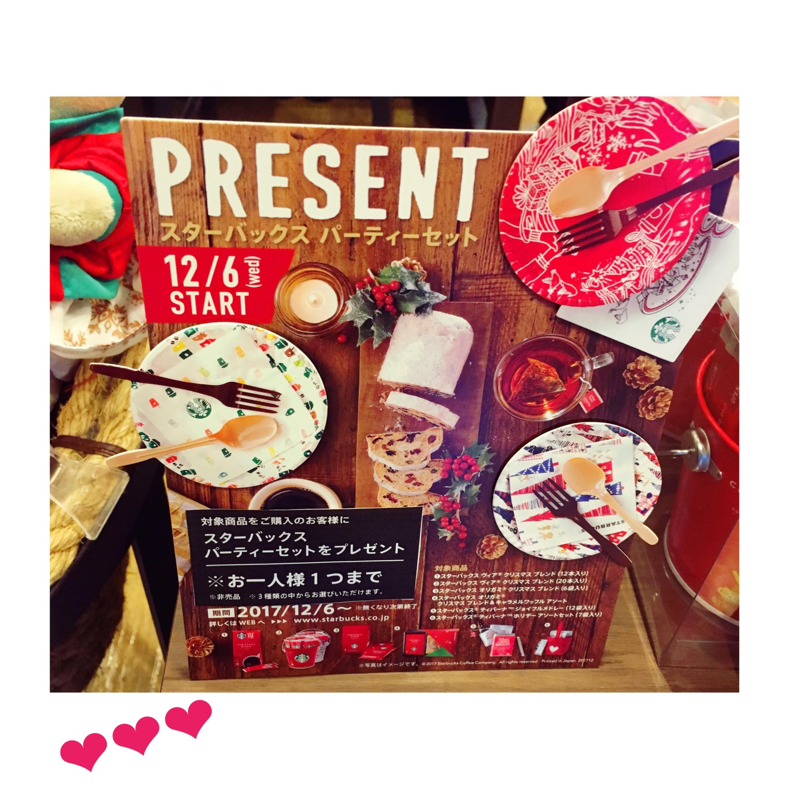 《本日12/6 START★今回も即完売必至!》【スタバ】のHOLIDAY PRESENT第三弾!可愛すぎる〝パーティーセット〟をgetしました❤️✌︎_1