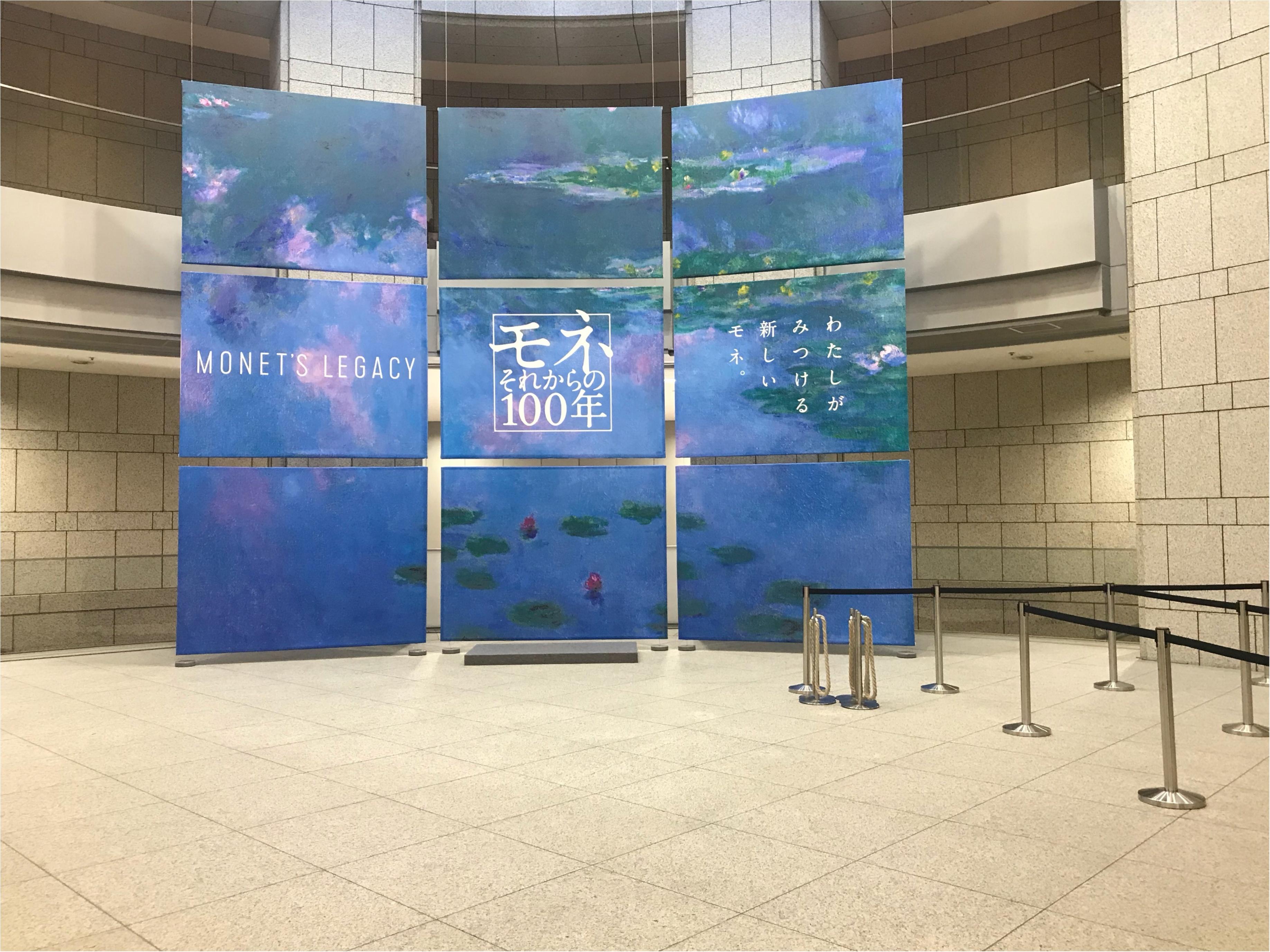 【横浜美術館】夏休みはモネ展へ!クロード・モネのそれからの100年!9月24日(月)まで!_1