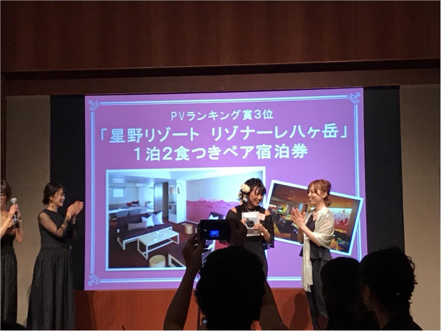 【MORE大女子会2018】モアハピ部ブログアワード2017 年間PV数3位!「ありがとうございました☺︎」_3