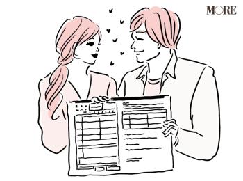 結婚を決めたら知るべき婚姻届のこと! 記入する上で大切なポイント、教えます【20代結婚エピソード】