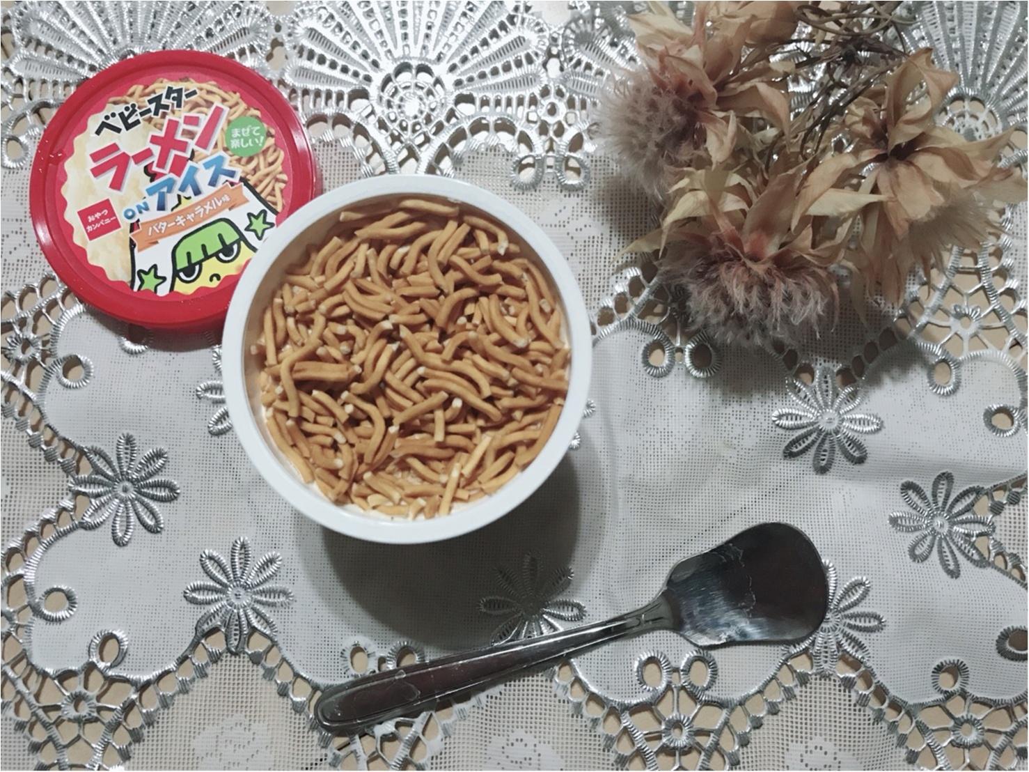 「私は何を食べているんだ?」話題の衝撃作 #ベビースターラーメンonアイス 実食レビュー!あり?なし?_2