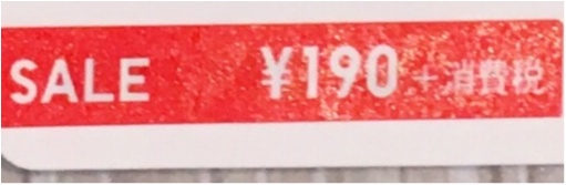 【UNIQLO】ドリンク代以下!?の、まさかのお値段に三度見!!?今季流行カシュクールブラウス!_4