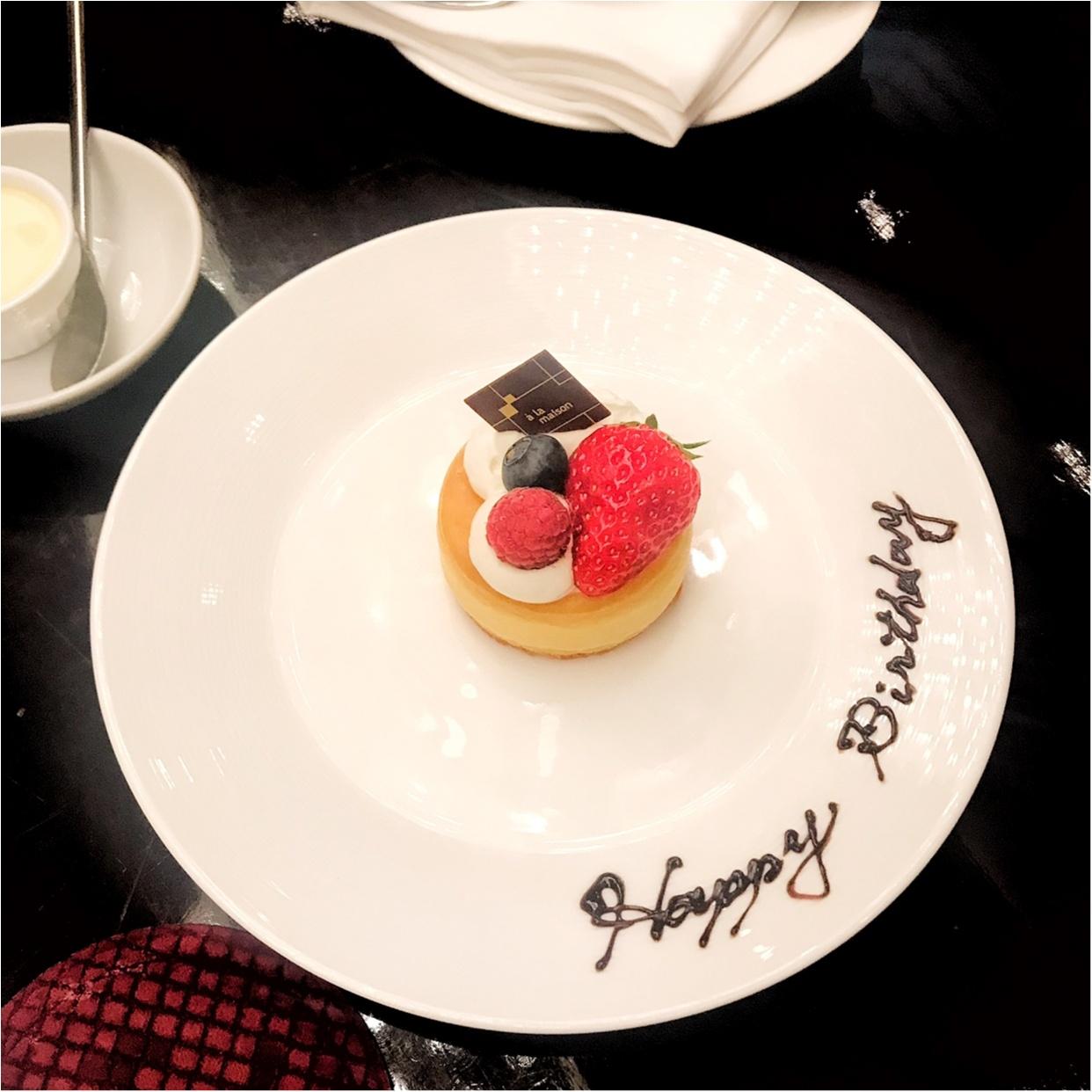《抹茶好きさん必見》抹茶祭りアフタヌーンティー♡食べられるのはイマダケ♡_3
