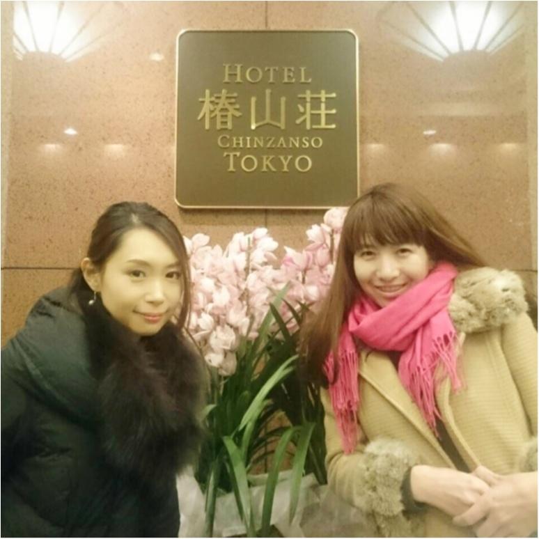 素敵な庭園がある【ホテル椿山荘東京】で美味しいイブニングティーを満喫♡_8