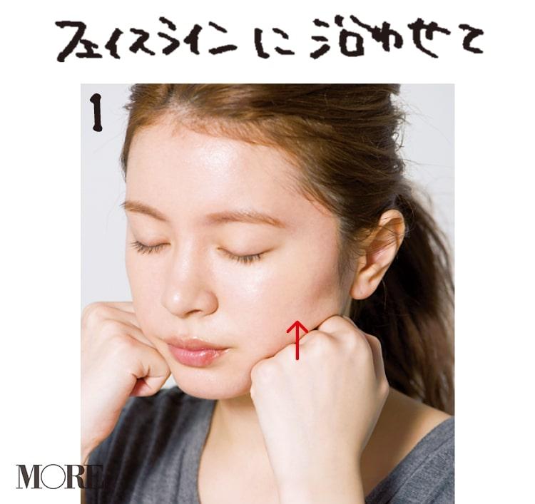 小顔マッサージ特集 - すぐにできる! むくみやたるみを解消してすっきり小顔を手に入れる方法_25