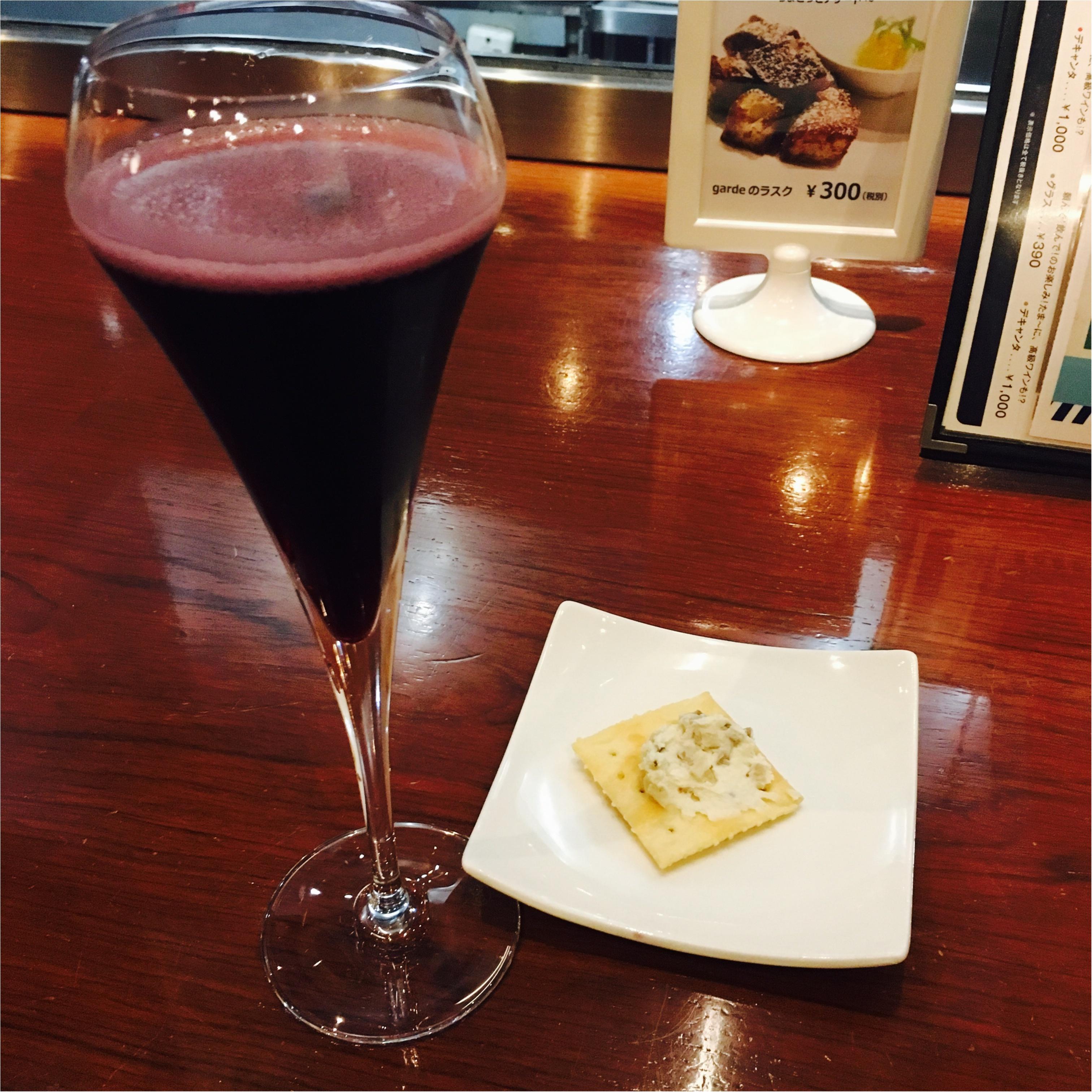 【ワインもお肉も美味しい♡】(京橋) Gardeで月曜からおひとりさまディナー_1