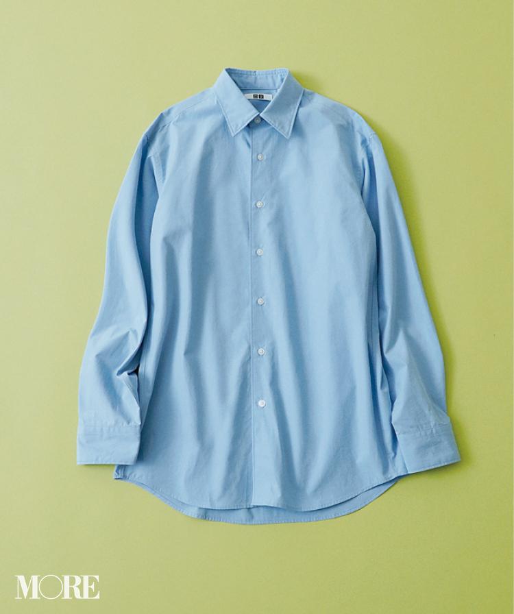 『ユニクロ』の水色シャツを内田理央が着まわし! 実は春の隠れヒットアイテムなんです♡_1
