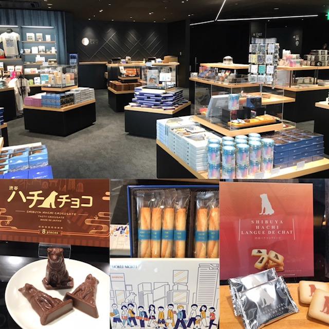 【東京女子旅】『渋谷スクランブルスクエア』屋上展望施設「SHIBUYA SKY」がすごい! おすすめの写真の撮り方も伝授♡ PhotoGallery_1_24