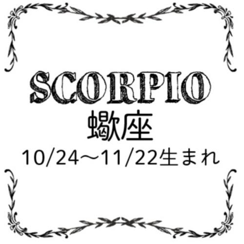 <5/28~6/27>今月のMORE HAPPY☆占い_9