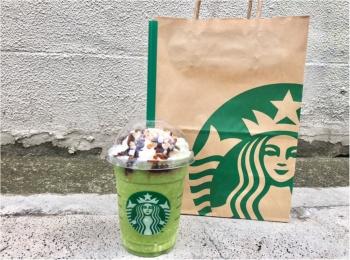 【スタバ】新作《抹茶スモアフラペチーノ》が夏にぴったりの美味しさな理由って❤️?