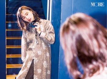 「あまりにもコーデが素敵なので、自撮りをば♡」鈴木友菜主演・着回し連載『柄アイテムが必要だ。』17日目