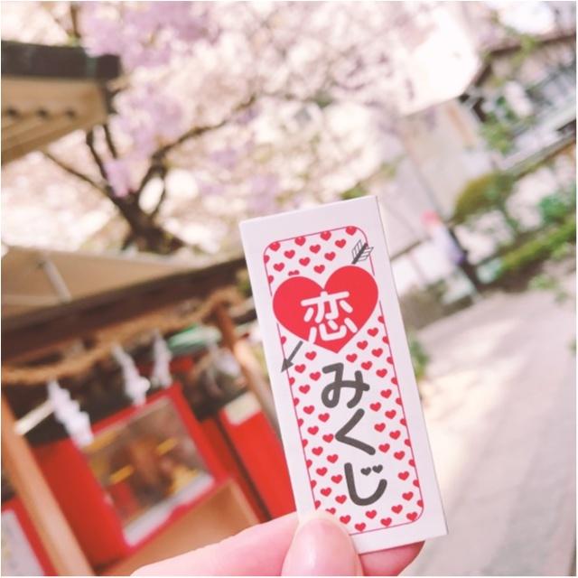 【大阪パワースポット巡り】桜のキレイな露天神社で春に向けて良縁祈願を♡_2
