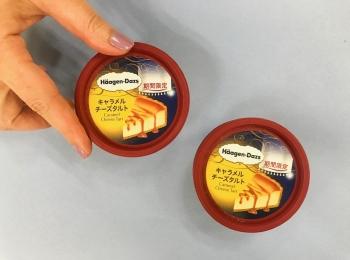 ファミマ限定『ハーゲンダッツ』♡ まるでケーキな「キャラメルチーズタルト」【コンビニスイーツ新作、食べてみた!】