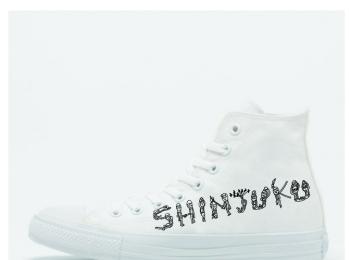 『ホワイトアトリエ バイ コンバース』が伊勢丹新宿店メンズ館でポップアップ開催中☆ スニーカーをその場でカスタム!