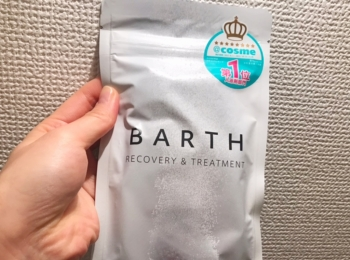 """【癒しお風呂グッズ】""""BARTH""""で始める!1日の疲れを取って健康体温を目指す!"""