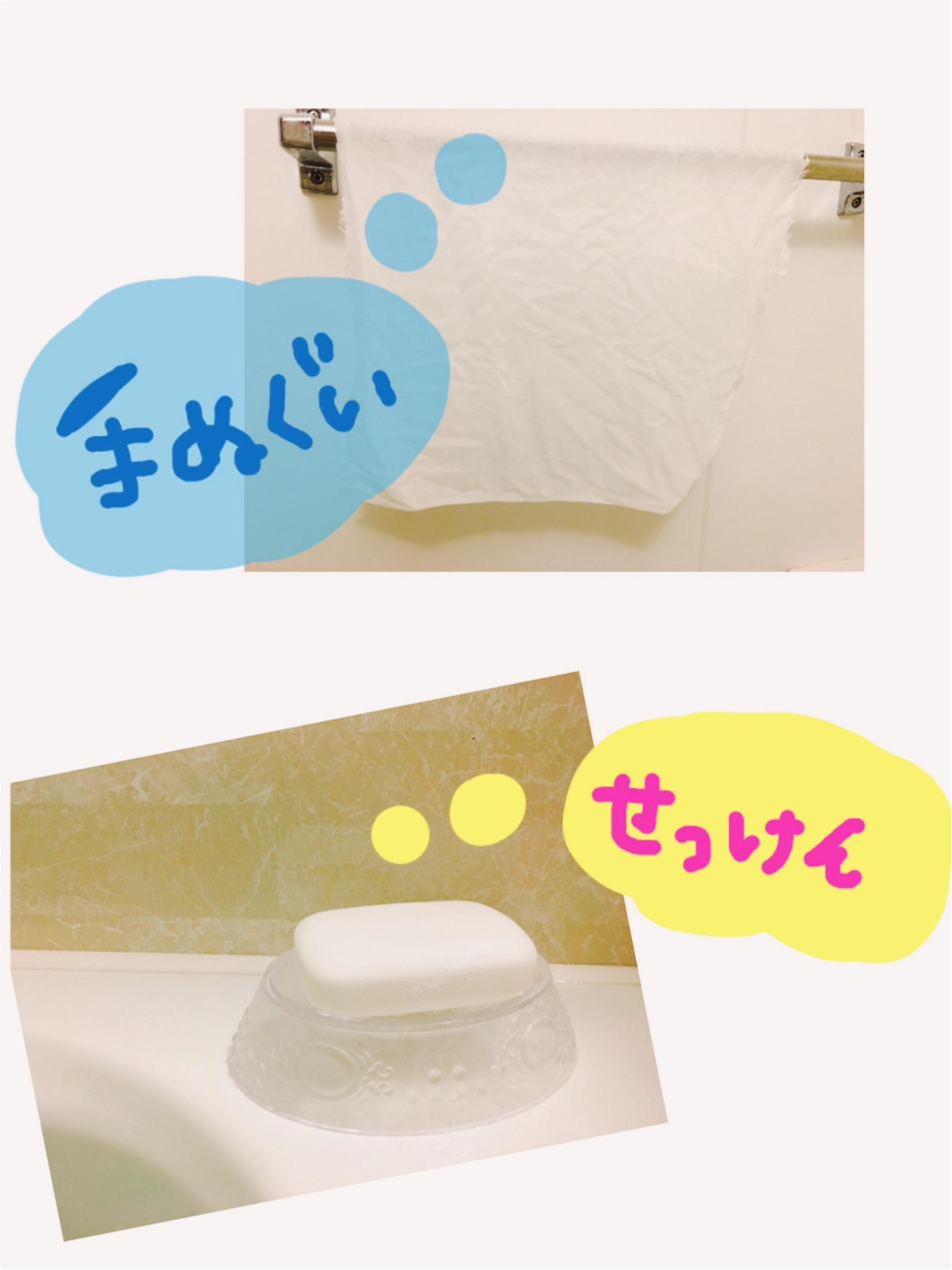 ★わたしが肌荒れしない理由 ☺︎◯◯洗顔の秘密とは?!_1