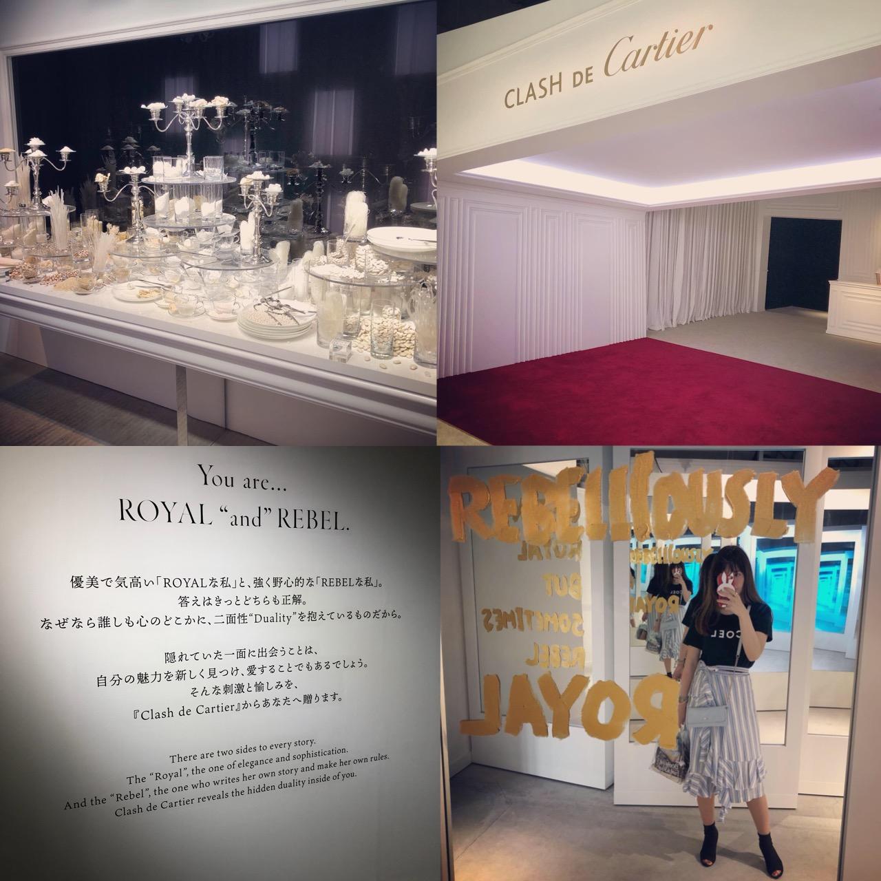 """<5/26まで!>カルティエの新作ジュエリーコレクション""""CLASH DE Cartier""""期間限定ポップアップイベントへ行ってきました!♡_3"""