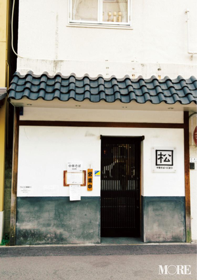 広島で絶対食べたい汁なし担担麺、教えます★ ブームの火付け役といわれる人気店はここ!_2