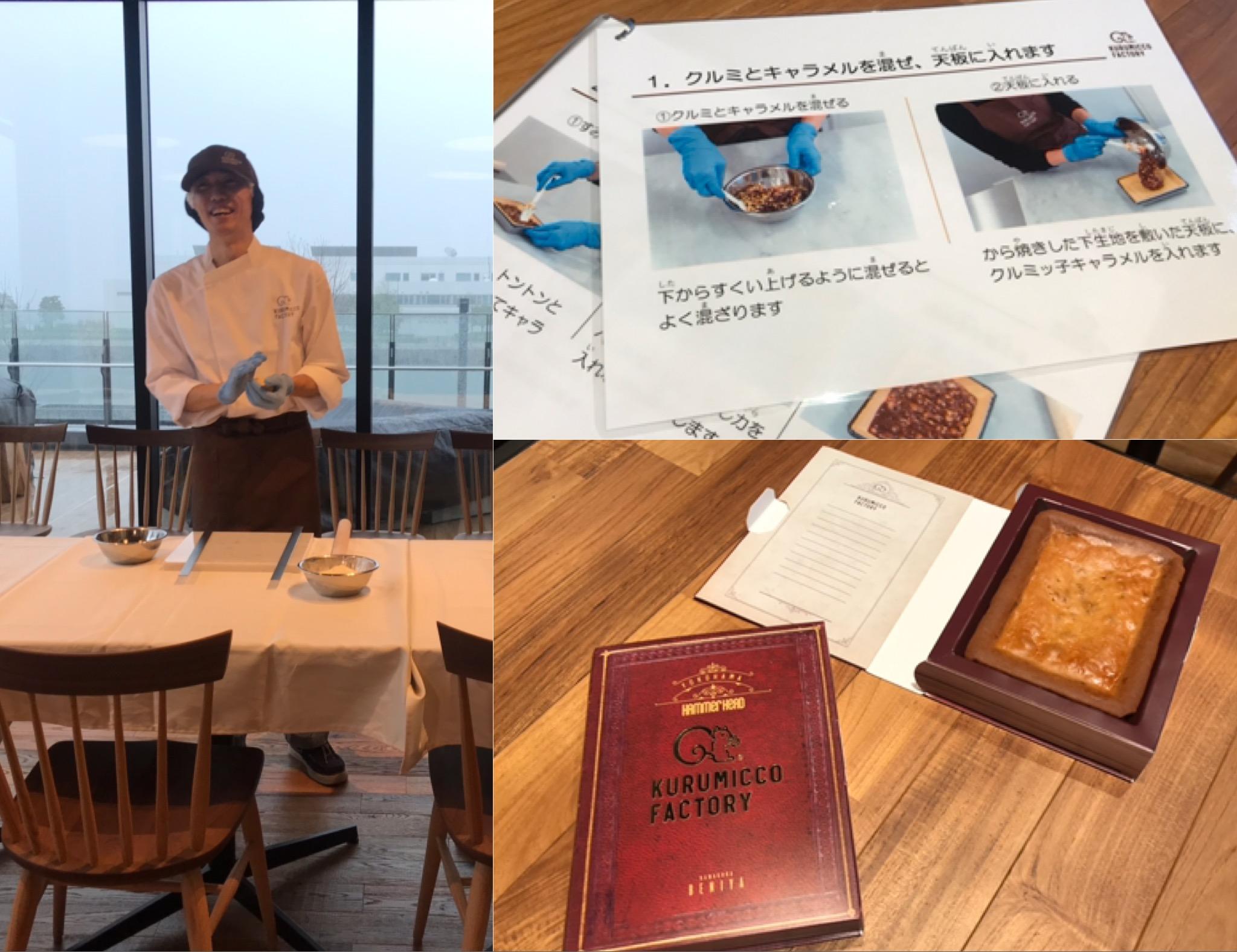 みなとみらい新スポット『横浜ハンマーヘッド』がオープン! おしゃれカフェ、お土産におすすめなグルメショップ5選_15