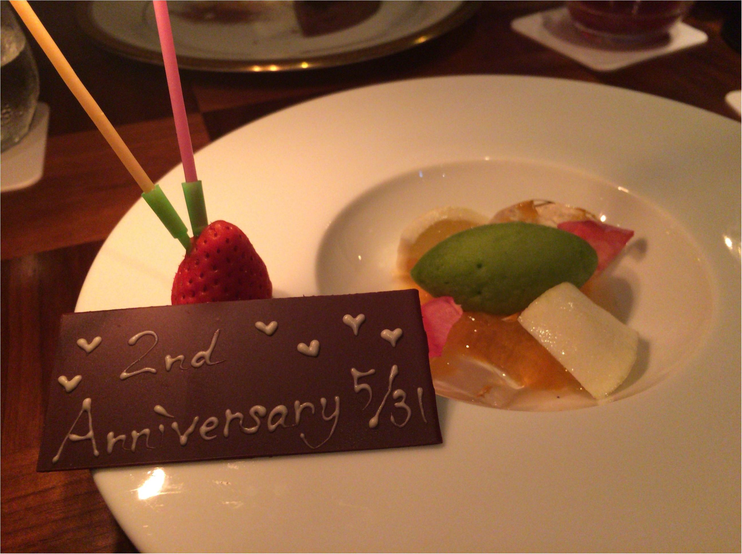 【結婚2周年】記念日ディナー♡お洒落迎賓館レストラン《ザガーデンオリエンタル大阪》選べる美味しいコースでお祝い♡_9