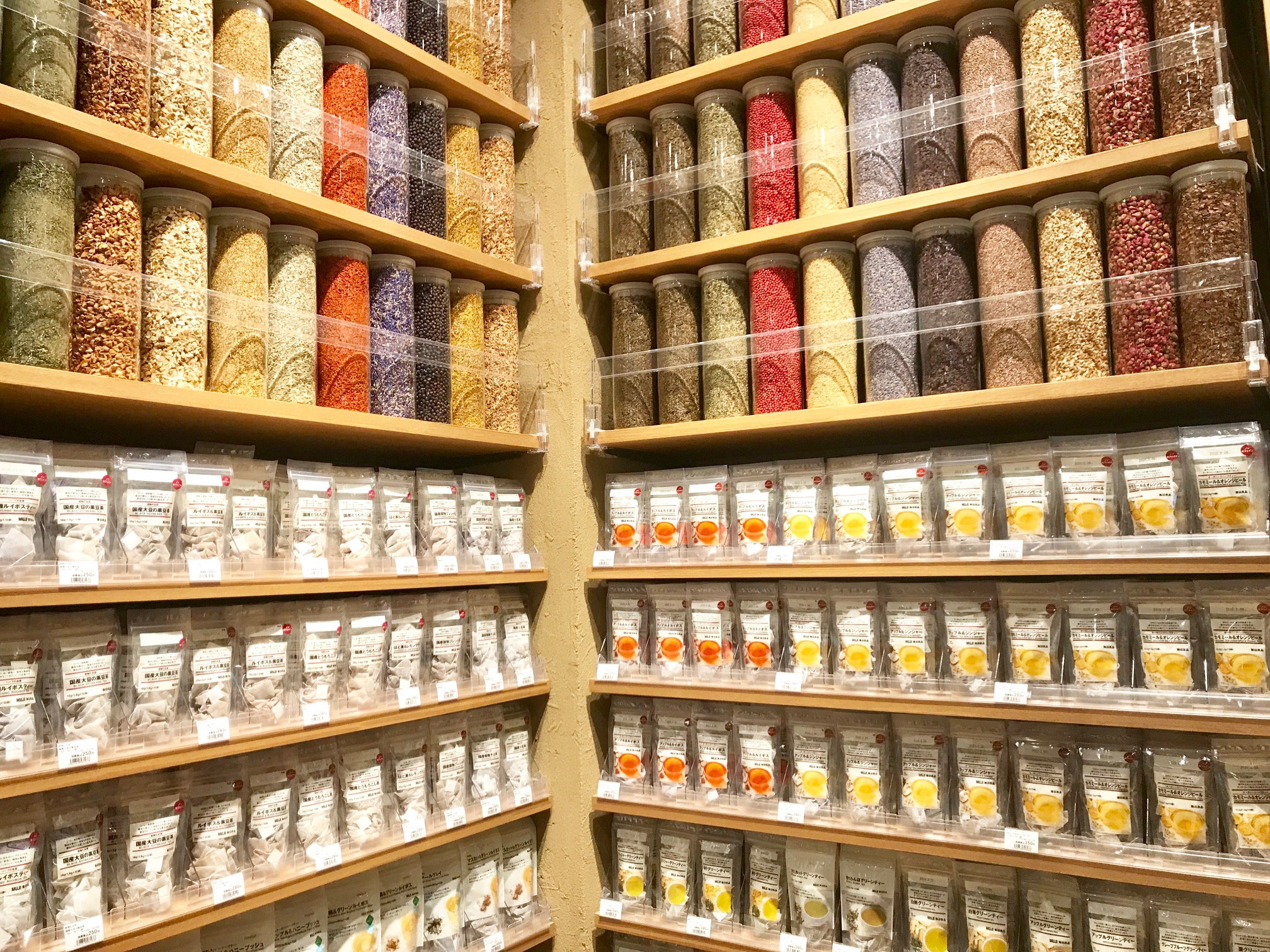 『無印良品』自慢のお茶が32種類も集結!! 「ブレンドティー工房」でお気に入りの一杯を見つけよう♡_5