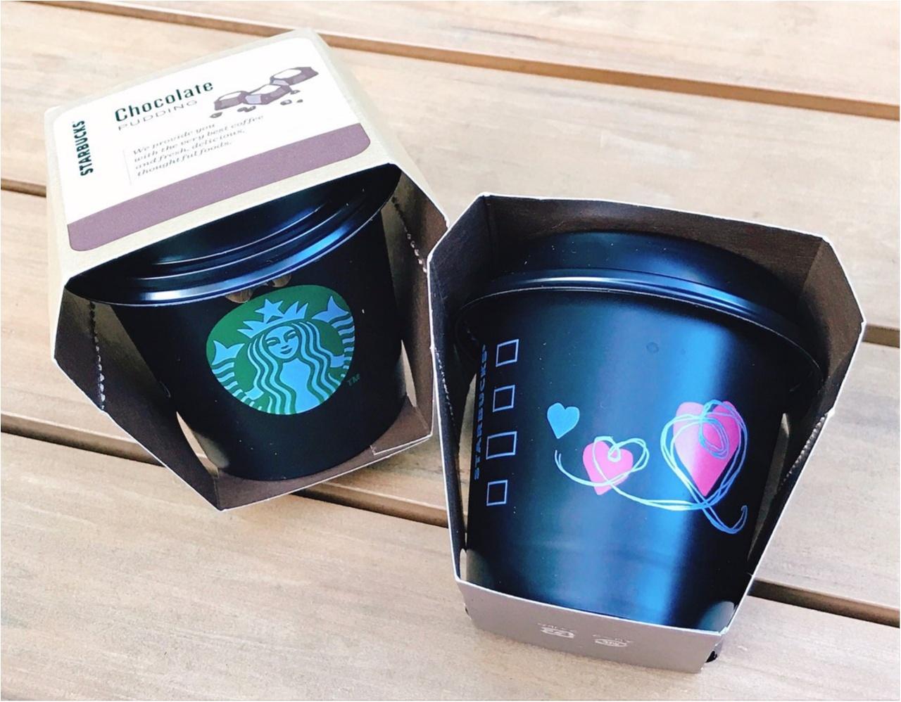 《今だけの限定‼︎》スタバの超人気【チョコレートプリン】のカップが可愛いバレンタイン仕様に♡食べ終わった後のプリンカップの活用法も教えちゃう( ´艸`)_1