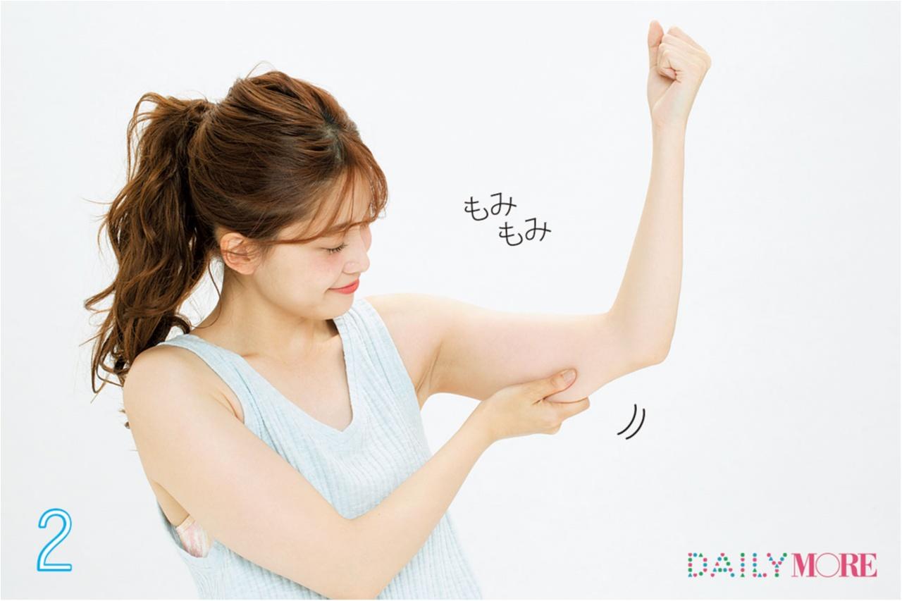 食事制限なしでできるダイエット特集 - エクササイズやマッサージで二の腕やウエストを細くするダイエット方法_22