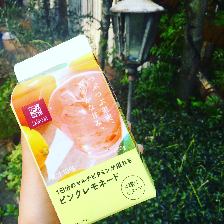 【LAWSON☆新商品】1日分のマルチビタミンが摂れる!食べるピンクレモネード♡≪samenyan≫_1