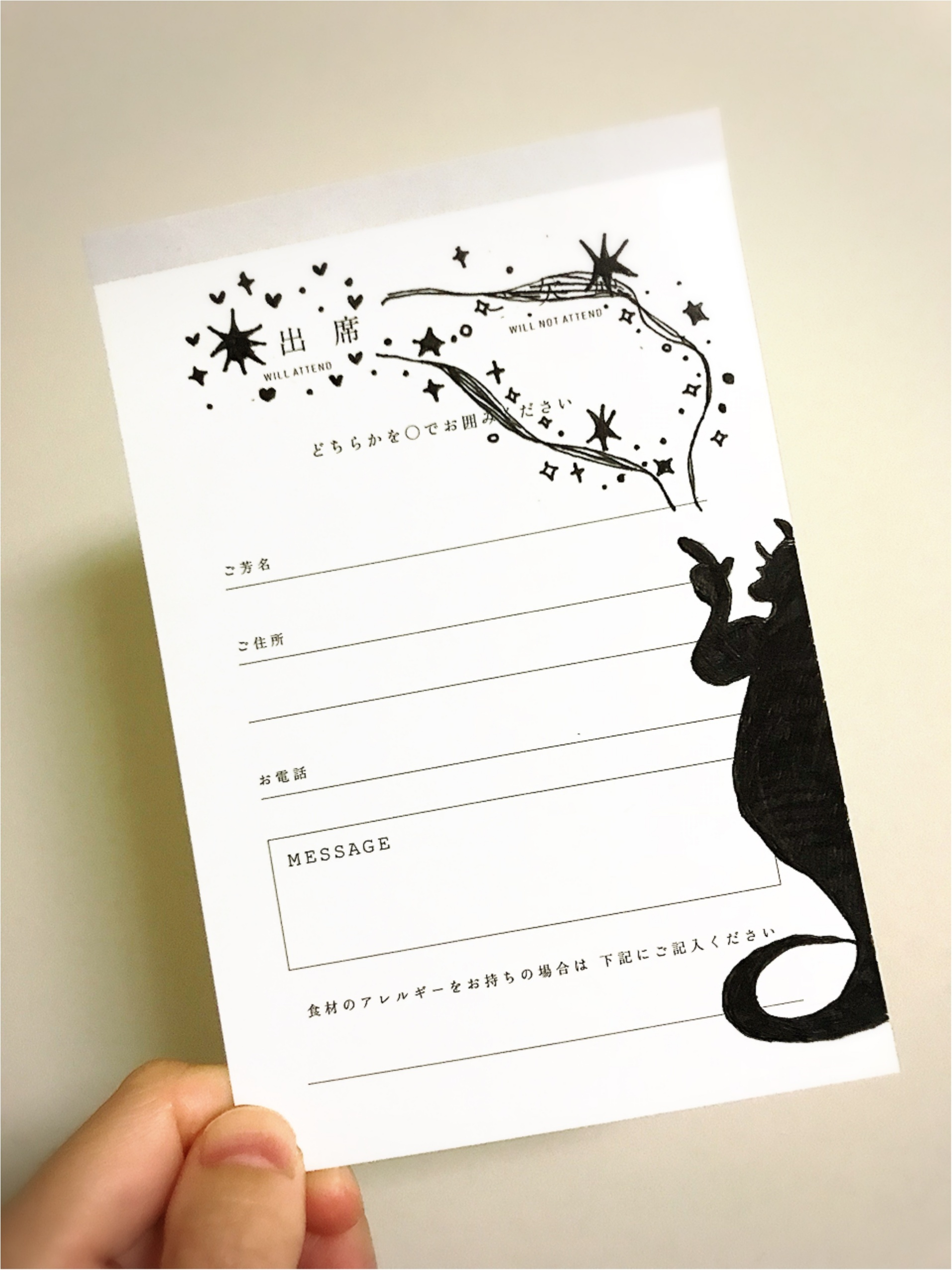 返信状】せっかくなら可愛く送りたい♡結婚式のイラスト返信ハガキのコツ