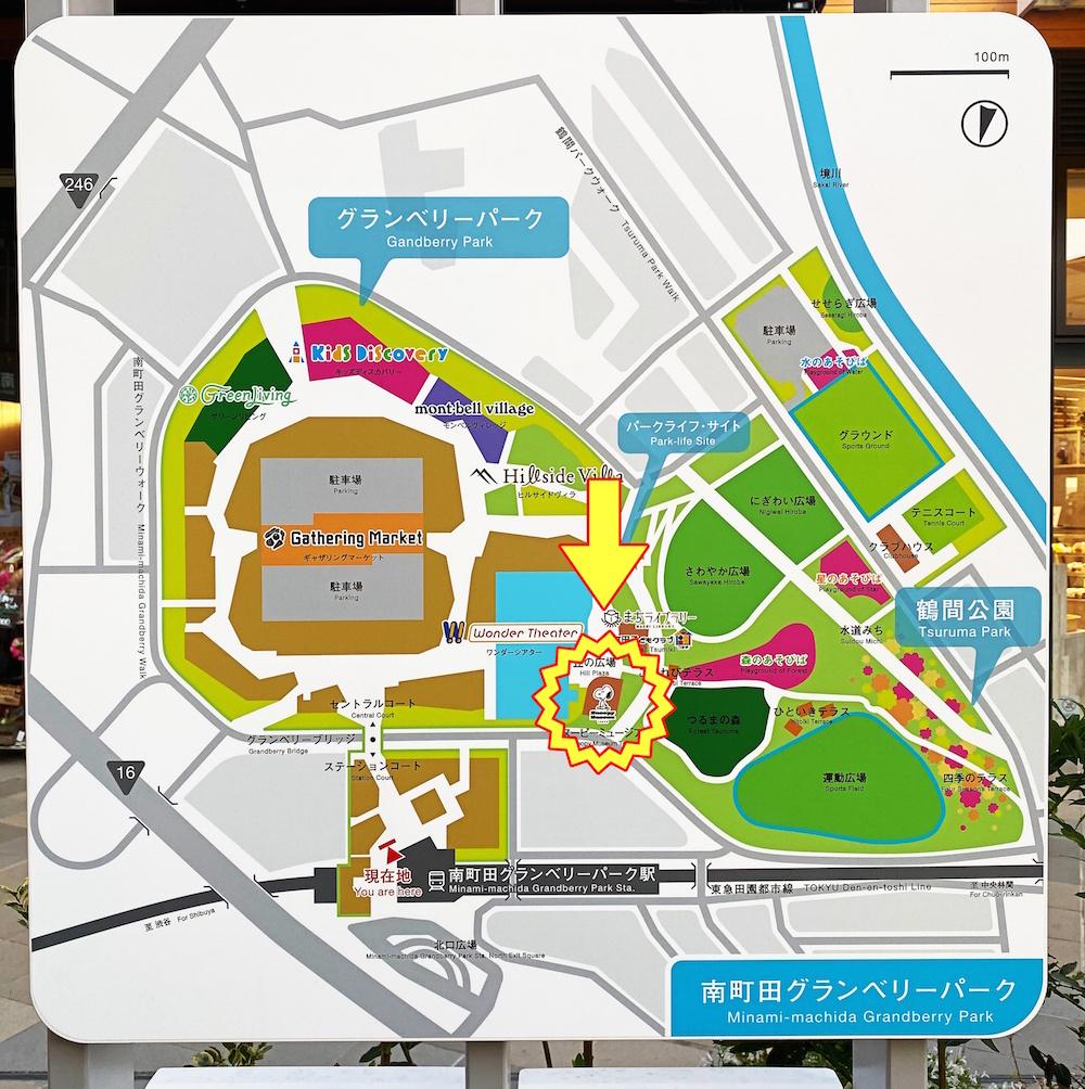 『スヌーピーミュージアム』が南町田グランベリーパークに待望のオープン☆ 限定グッズやカフェメニューもたっぷり紹介_10