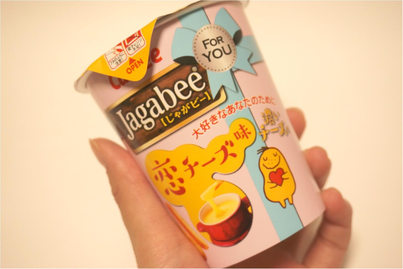 《とろけるような恋がしたい♡》セブン&アイグループ限定‼︎大人気菓子【Jagabee】の新商品は『恋チーズ』味♪_3